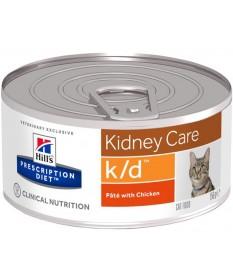 Hill's Prescription Diet k/d Gatto umido da 156 gr