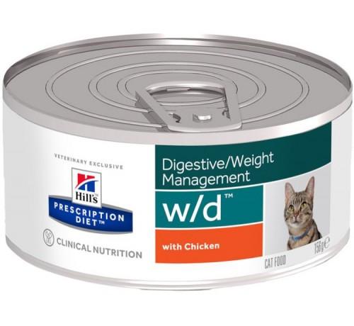 Hill's Prescription Diet w/d Gatto umido da 156 gr