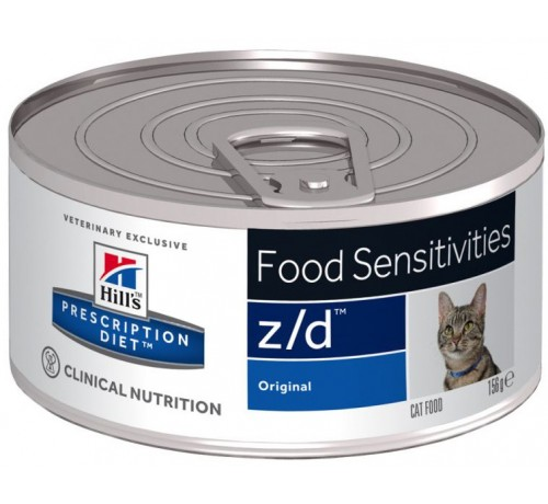 Hill's Prescription Diet z/d Gatto umido da 156 gr