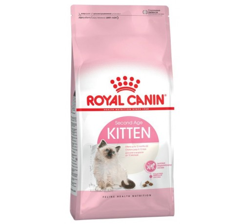 Royal Canin Gatto Kitten