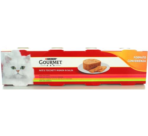 Gourmet Red Box Multipack con Manzo Pollo Tacchino e Vitello da 4 lattine x 195gr