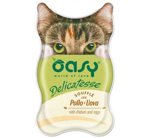 Oasy Delicatesse Soufflè Gatto Umido da 85 gr