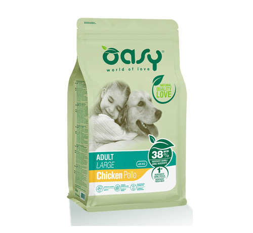 Oasy Adult Large Cane Secco
