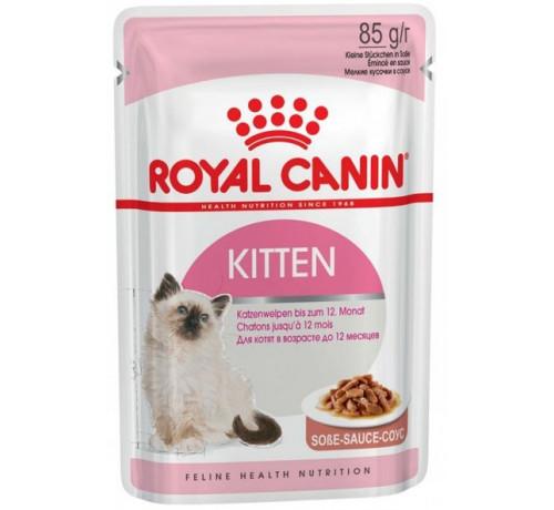 Royal Canin per Gatti Kitten in Salsa da 85 gr