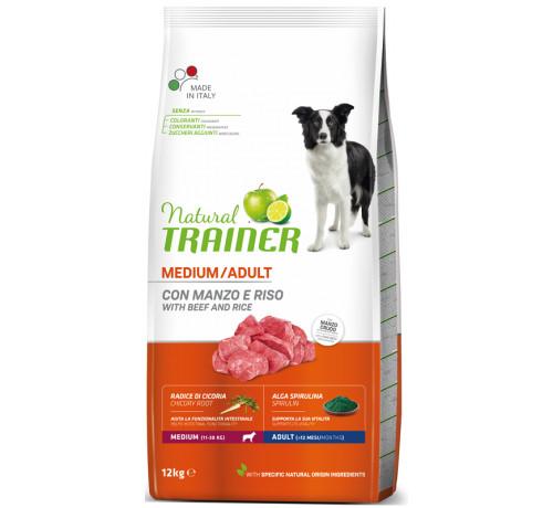 Trainer Natural per Cane Adult Medium con Manzo, Riso, Cicoria e Alga Spirulina da 12 Kg