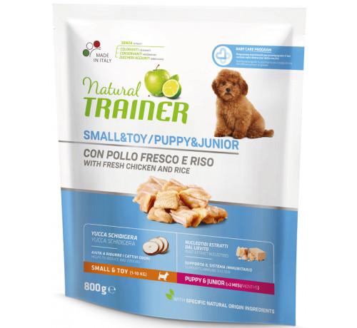 Trainer Natural Dog Puppy & Junior Mini