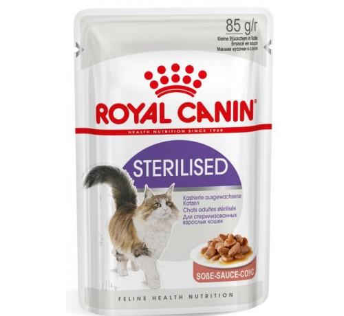 Royal Canin Gatto Sterilised in Salsa da 85g