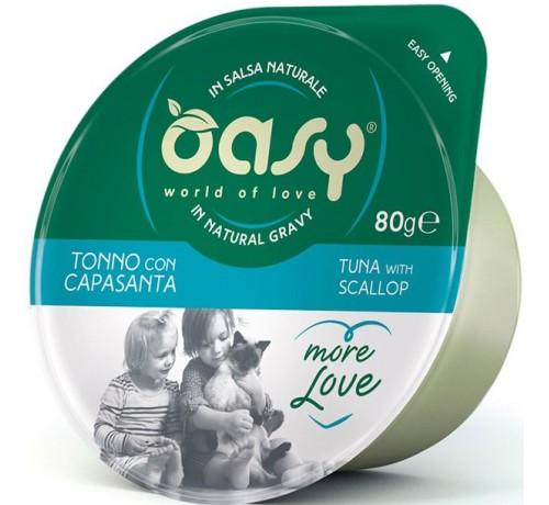 Oasy More Love Gatto Umido da 80 gr