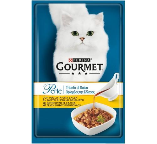 Gourmet Perle Trionfo di Salsa 85 gr