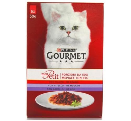 Gourmet Monpetit Multipack Gatto 6 x 50gr