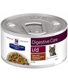 Hill's Prescription Diet Feline I/D Digestive Care Spezzatino con Pollo e Verdure per Gatti da 82 gr