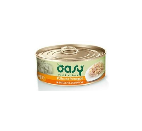 Oasy Natural Gatto Umido 150 gr