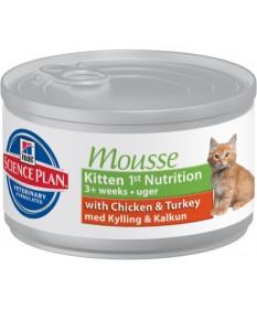 Hill's Science Plan Mousse Kitten 1st Nutrition con Pollo e Tacchino per Gattini da 82 gr