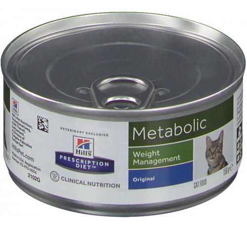 Hill's Prescription Diet Metabolic Gatto umido da 156 gr