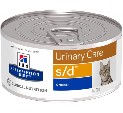 Hill's Prescription Diet s/d Gatto umido da 156 gr