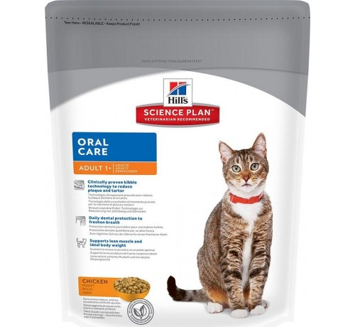 Hill's Science Plan Oral Care per Gatto Adult