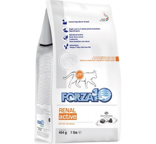 Forza10 Renal Activeper Gatto da454 gr