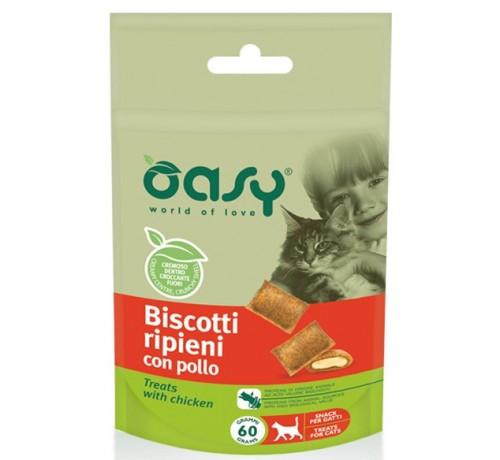 Oasy Biscotti RipieniGatto Snack da 60 gr