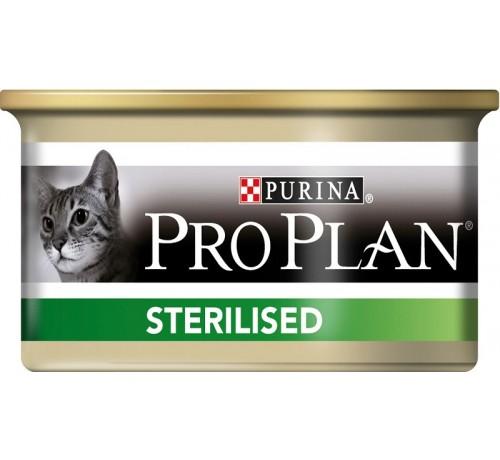 Pro Plan Sterilised Patè con Salmone e Tonno 85gr