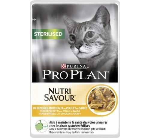 Pro Plan Sterilised Nutrisavour in salsa con Pollo 85gr