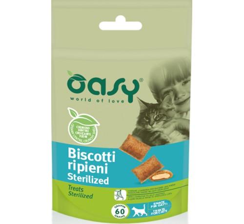 Oasy Biscotti Ripieni Sterilized Gatto Snack da 60 gr
