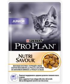 Pro Plan Nutrisavour per Gatto Junior con Bocconcini di Pollo in gelatina da 85gr