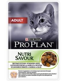 Pro Plan Adult Nutrisavour Bocconcini in gelatina con Agnello 85gr