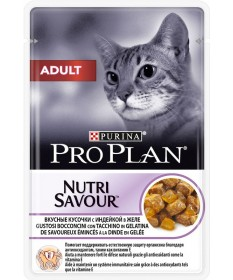 Pro Plan Adult Nutrisavour Bocconcini in gelatina con Tacchino 85gr