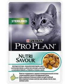 Pro Plan Nutrisavour per Gatto Sterilised con Pesce dell'Oceano in gelatina da 85gr