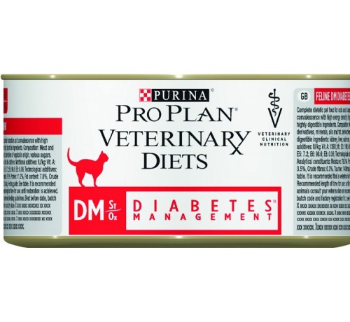 Purina Veterinary Gatto Diets DM Diabet Mousse 195gr Purina Proplan Veterinary Diets DM Diabet Mousse