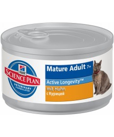 Hill's Science Plan Active Longevity per Gatto Adult e Mature 7+ con Pollo da 85 gr