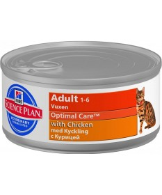 Hill's Science Plan Gatto umido Adult con Pollo da 85 gr
