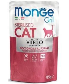 Monge Grill per Gatto Adulto Sterilizzato da 85 Gr