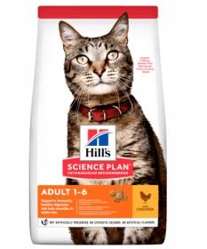 Hill's Science Plan per Gatto Adult al Pollo da 300 gr
